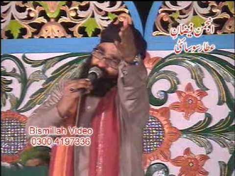 Anjman-e-Faizan-e-Attar 9th july 2011 Shahzad Hanif Madni Jahan sara ton pher lay bhanwen
