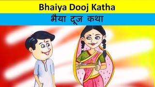 sharad ritu in hindi essay on my mother