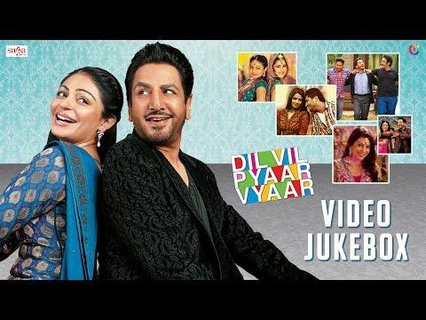 Dil Vil Pyaar Vyaar - Video Songs Jukebox
