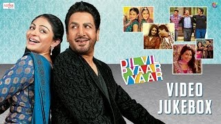 Dil Vil Pyaar Vyaar Video Songs Jukebox New Punjabi