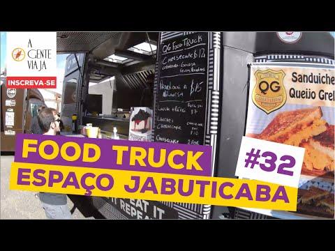 Vídeo Foi saboroso o encontro de Food Trucks em São Carlos