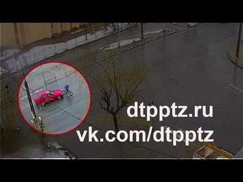 Утром на Первомайском проспекте легковой автомобиль сбил велосипедиста. Водитель в розыске