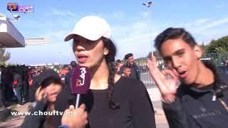 بالفيديو.. من أمام ملعب مولاي عبد الله بالرباط..جماهير الجيش محيحة قبل كلاسيكو الرجاء |