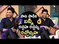 Allu Arjun Sings Asmaika Yoga Song- First Time Ever- Super..