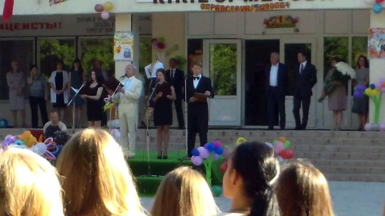 Filat s-a afișat la o școală rusă din Chișinău