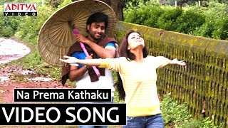 Solo Movie Video Songs Na Prema Kathaku Song
