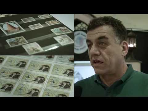 3rd Arab Stamps Exhibition