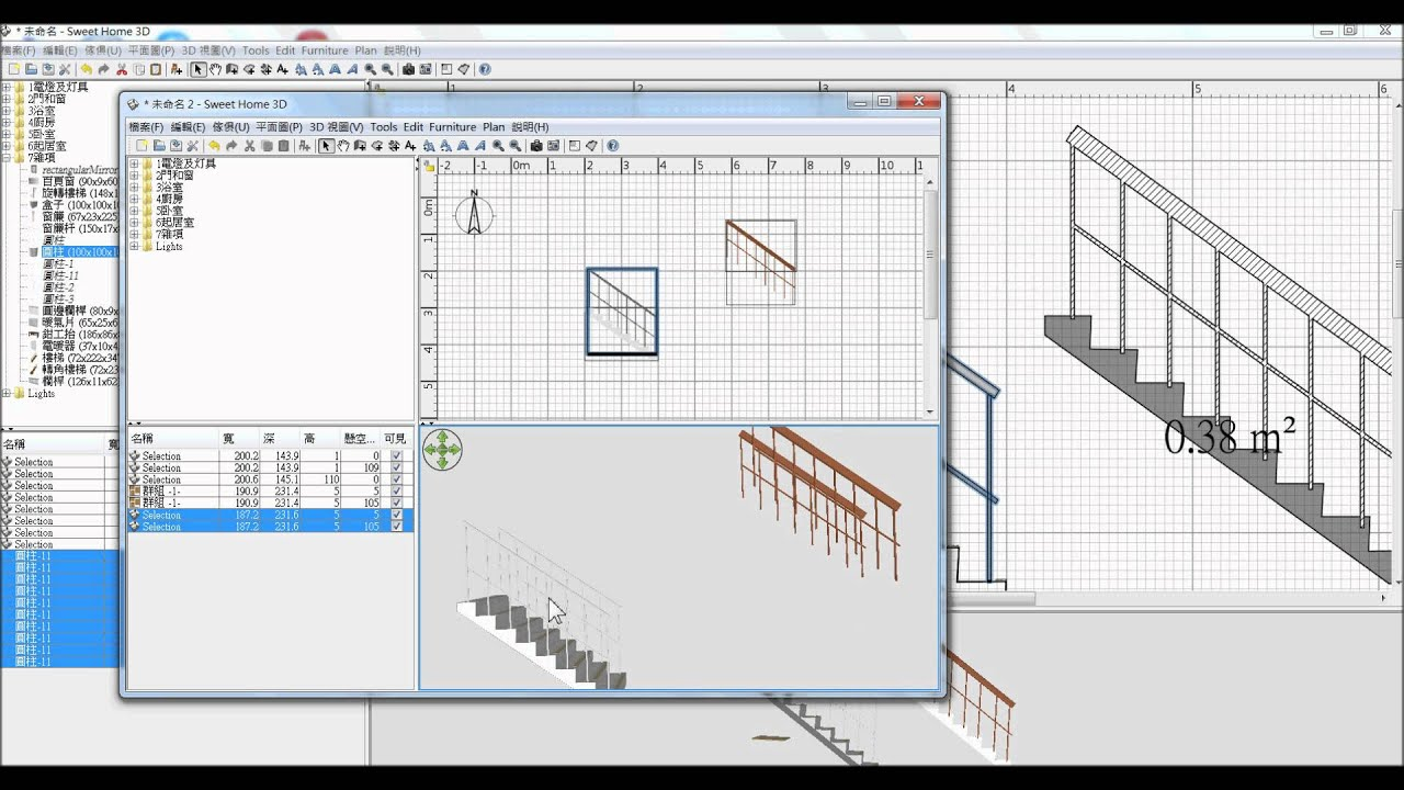 Production Of Stairs Steps Railing Wmv Youtube