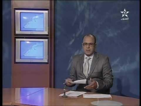 نشرة أخبار قناة العيون ليوم 20 يونيو 2012