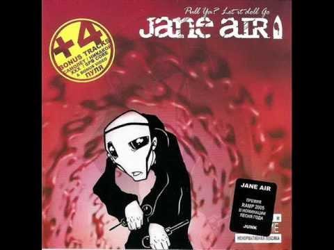 Слышимость: скачать альбом jane air jane air