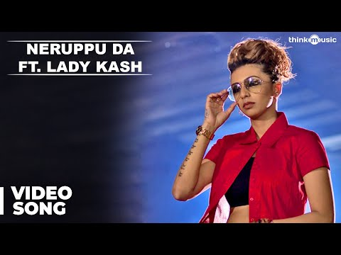 Kabali - Neruppu Da Cover Version by Lady Kash