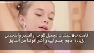 أصغر ممثلة اباحية في العالم !! شاهد من تكون و كم كان سنها  حين احترفت التمثيل   YouTube