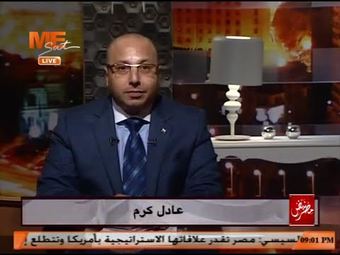 أ. منال ماهر، عضو مجلس النواب وتقييم جلسات البرلمان
