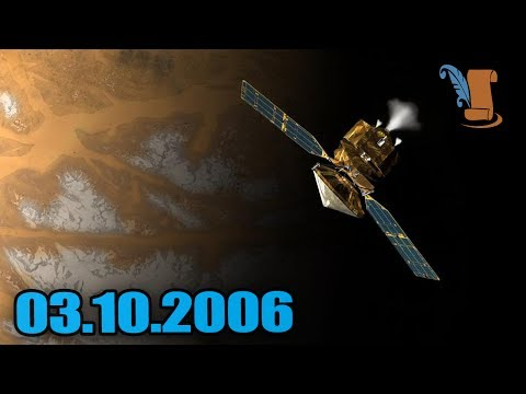 A Day In History: The Mars Reconnaissance Orbiter