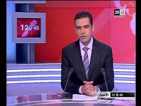 مذيع القناة الثانية نسي إسم رئيس الحكومة عبد الإله بنكيران