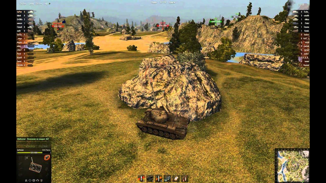 M46 Patton - преимущества среднего танка