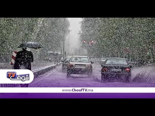 بالفيديو.. ها علاش كتصــب الشتاء فالربيع | تسجيلات صوتية