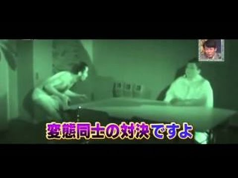 Japanese Prank - Ghost Prank. Scared The Shit Out Of Me