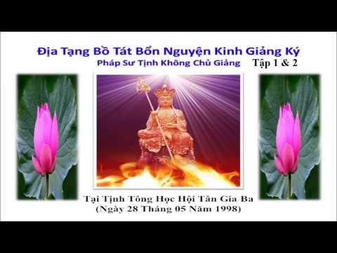 Kinh Địa Tạng Giảng Ký Tập 1 & 2 - Pháp Sư Tịnh Không