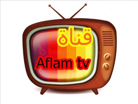   Aflam TV HD