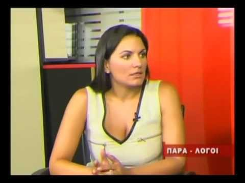 Ολγα Κεφαλογιαννη 06-09-2011