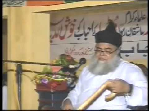 ALLAMA SAEED AHMED ASAD {SAWALAT KE JAWABAT} PART 12