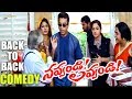 Navvandi Lavvandi | Back To Back Comedy Scenes | Kamal Hassan, Prabhu Deva