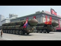 US officials: North Korea tests ballistic missile
