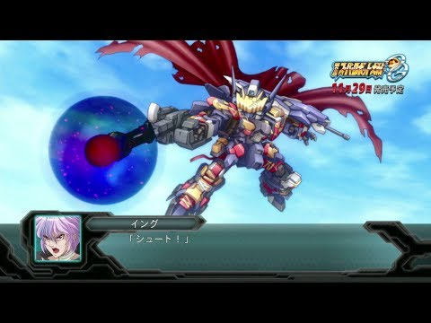 2nd Super Robot Wars OG Trailer #3
