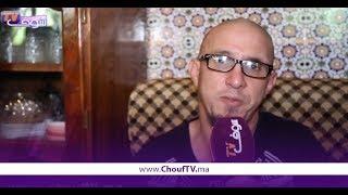 بالفيديو..تفاصيل خطيرة عن الاعتداء الذي تعرض له الشاب بلال المغربي   |   حصاد اليوم