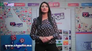النشرة الاقتصادية : 16 يناير 2016 | إيكو بالعربية