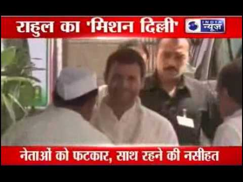 India News : Top news of the hour