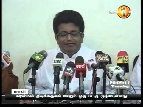 Shakthi Tv News 1st tamil - 22.8.2013 - 8 pm