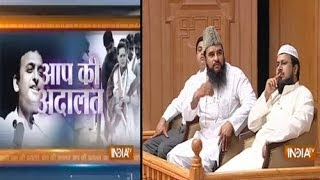 Aap Ki Adalat: What Muslims Want From Modi? (Full Episode