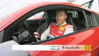 نبذة عن أودي R8| عالم السرعة