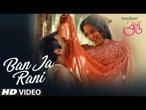 Tumhari Sulu: Ban Ja Rani Video Song