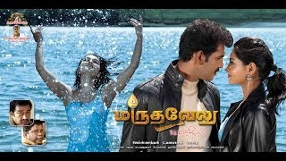 Maruthavelu - Full Movie