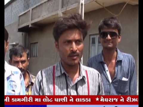 05-07-2014-ivn24news,onion,dalit girl,repo rate,election mnp,junagadh election mnp