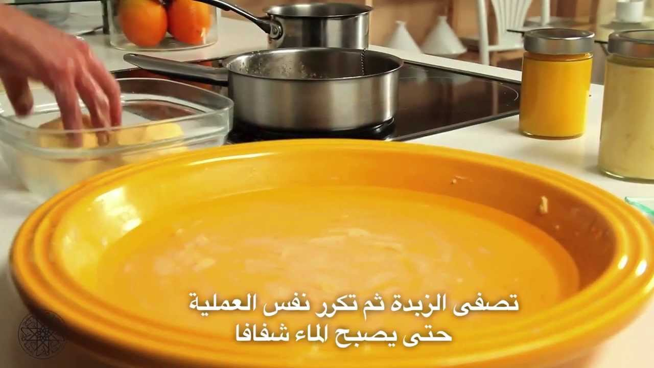 Choumicha autour du beure rance smen va - Cuisine choumicha youtube ...