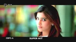 Alludu-Seenu-Movie---Cheat---Love-Trailer