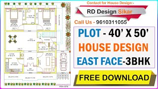 East Facing Plan 376 X 45 2bhk Plot Area1687sqft