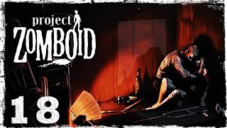 [Coop] Project Zomboid. #18: По старым чертежам.