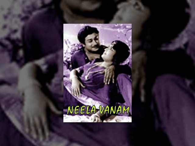 Neela Vanam Full Movie