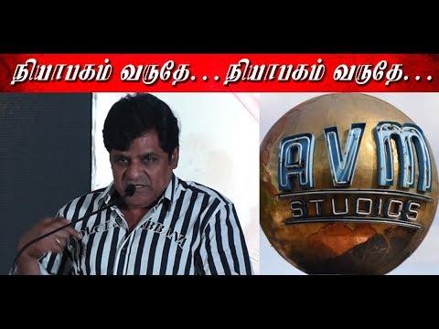 Niyabagam Varudhe..Niyabagam Varudhe.. - Actor Ali Speech - Maaligai - CinebillaTV