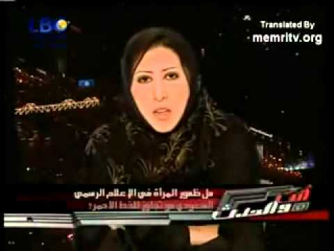 SAUDI WOMAN JOURNALIST TELLS THE TRUTH ABOUT ISLAM BULLSHIT MALE LAWS