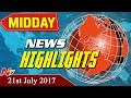 Mid Day News Highlights || 21st July 2017 || NTV