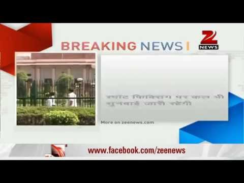 Appoint Sunil Gavaskar as BCCI chief: SC