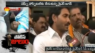 YS Jagan Speaks about Roja's Health Condition - Exclusive