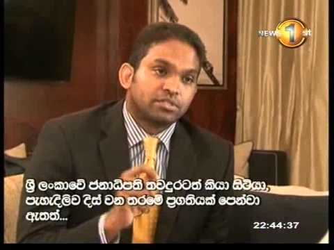 exclusive interview with JOHN W ASHE UNGA President 11052014 sinhala subtitle