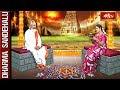 Sri Annadanam Chidambara Sastry || Dharma Sandehalu || Full Episode || 21 July 2017|| Bhakthi TV